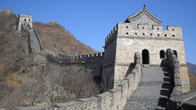 The China Great Wall