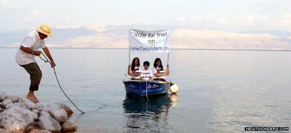 In the same boat: Three children representing Israel, Jordan, and Palestine