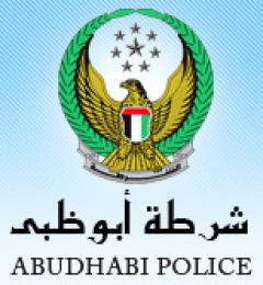 Keeping an eye on things: The Abu Dhabi Police