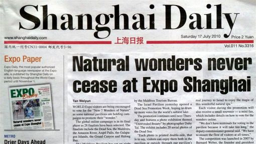 The Shanghai Daily has the the top story.