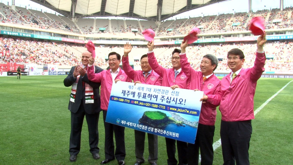 From left, Jordanian ambassador to South Korea, Omar Nahar, with members of  the National Committee for Jeju New7Wonders of Nature delegation  in in the World Cup Stadium in Seoul .