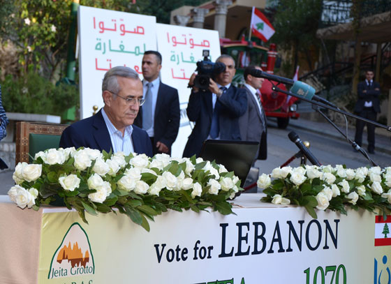 President Michel Sleiman of the Lebanon voting for Jeita Grotto