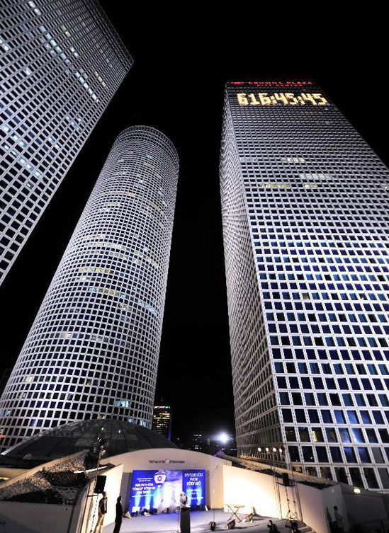 The Azrieli Tower in Tel Avi