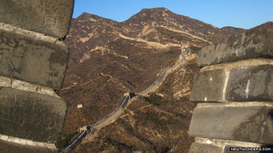 Work on what would become the Great Wall of China began in the 7th century. Most of the existing wall was rebuilt during the Ming Dynasty.